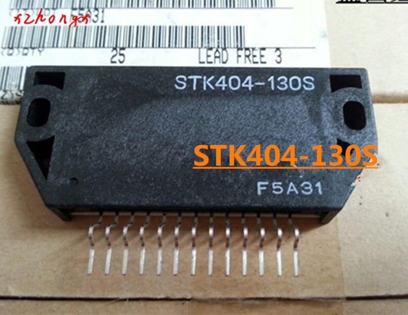 STK412-150 STK412-170 STK404-130S