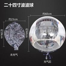 50set 18/24 Inch Luminous Transparent Led Balloon for Decorations