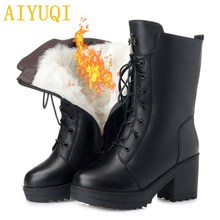 AIYUQI 2019 new military boots women snow shoes,genuine leather women winter boots,high-heeled warm wool women Martin boots