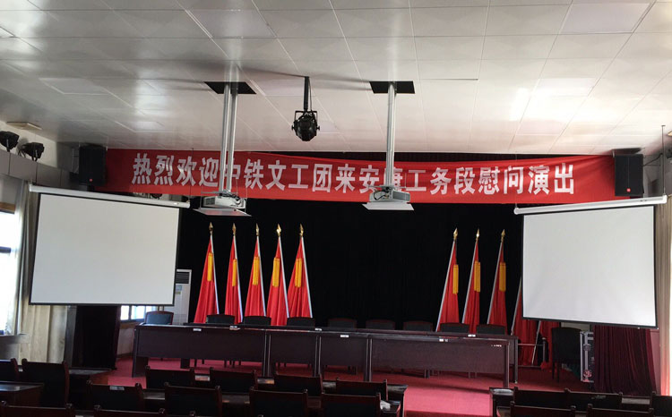 bamboo projector hanger (1)