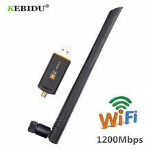 KEBIDU 1200 Мбит/с USB Wifi Lan Dongle адаптер 2,4 ГГц 5,8 ГГц USB3.0 беспроводная сетевая карта для MAC/Liunx OS/Windows7/8/10