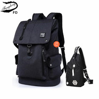 FengDong 2pcs Minimalist Black Anti Theft Backpack For Boy Chest Bag Waterproof Laptop Backpack Men Large