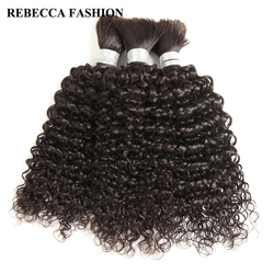 Rebecca Brazilian Remy Curly Bulk Human Hair For Braiding 1/3/4 Bundles 10 to 30 Inch Color 1B/99J Hair Extensions