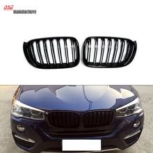 X4 dual передняя почек гриль для BMW F25 X3 LCI и F26 легкая установка высокую производительность