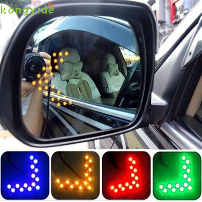 High Quality 14 SMD LED Arrow Panel For Car Rear View Mirror Indicator Turn Signal Light 1pcs universal car amber arrow panel yellow 14 smd led car side mirror rear view indicator turn signal light lamp