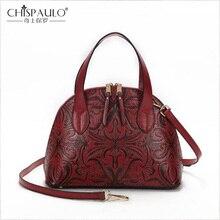 Модная женская сумка с тиснением, винтажная женская сумка из натуральной кожи, сумка через плечо известного бренда в китайском стиле, женские сумки