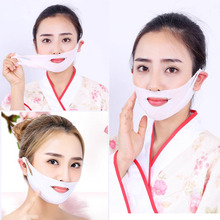 5 Pcs V Face Mask Hangers Pull Firming Mask Collagen To Double Chin moistfull collagen