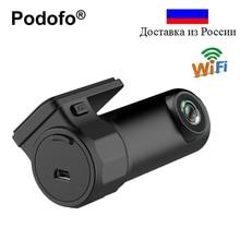 Podofo мини WI-FI Видеорегистраторы для автомобилей Камера dashcam видео Регистраторы цифровой регистратор Авто видеокамеры приложение Мониторы Беспроводной DVRs регистраторы