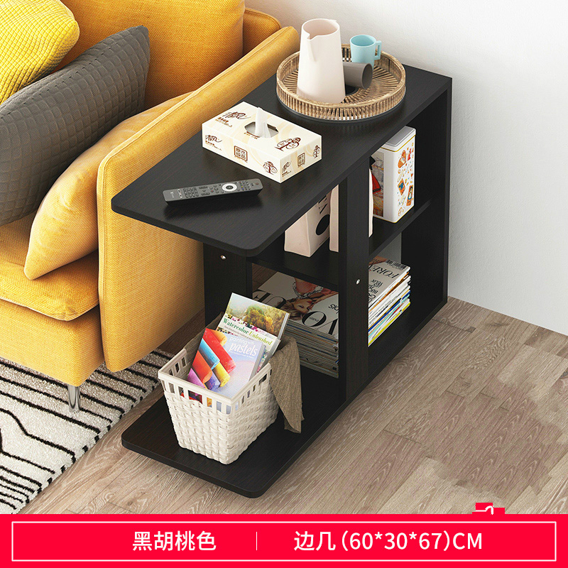 Многофункциональный журнальный столик Современная гостиная диван угловой столик имитация дерева боковые шкафы прикроватная стойка для хранения с колесом - Цвет: B