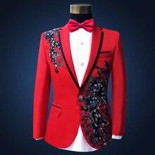 Paillette 男性スリムレッドウェディングスーツセット情熱男性歌手ホストイブニングパーティー衣類ステージの摩耗刺繍 の花スーツ