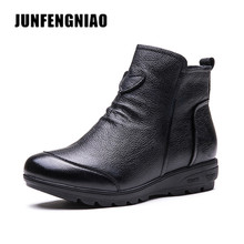 JUNFENGNIAO Women Female Snow Boots Mother Shoes Flats Casual Plush Winter Fur Warm Zipper Love Genuine Spell Leather GZXM-613(China)