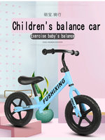 children's bicycle balanced vehicle taxiing vehicle without pedaling vehicle