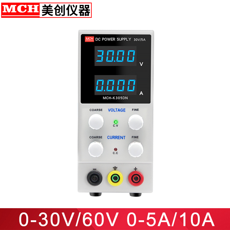 30 V 60 V 5A 10A réglable DC alimentation laboratoire alimentation à découpage DC alimentation 110 v-220 v avec fonction de contrôle Fine