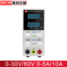 30V 60V 5A 10A Adjustable DC power supply Laboratory Power Switching DC Power Supply 110v-220v with Fine Control Function цена