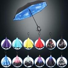 С-образной перевернутый зонтики обратного дождя ручкой слой ветрозащитный зонтик защиты от