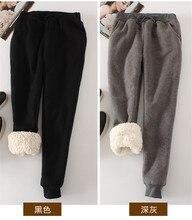 กางเกงฤดูหนาวหนาLambskinแคชเมียร์กางเกงอบอุ่นหญิงสบายๆกางเกงหลวมกางเกงHarlanกางเกงยาวPlusขนาดXl