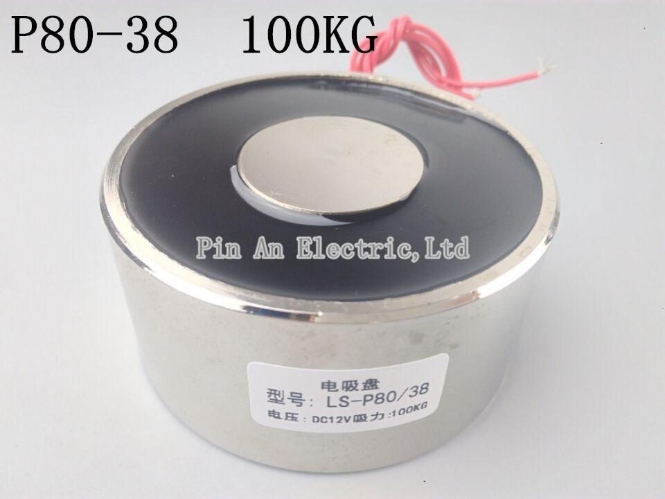 FREE SHIPPING 100kg P80/38 Electric Lifting Lift Magnet Electromagnet Solenoid 5V 6V 12V 24V p80 38 holding electric magnet lifting 100kg solenoid electromagnet dc 6v 12v 24v 14w