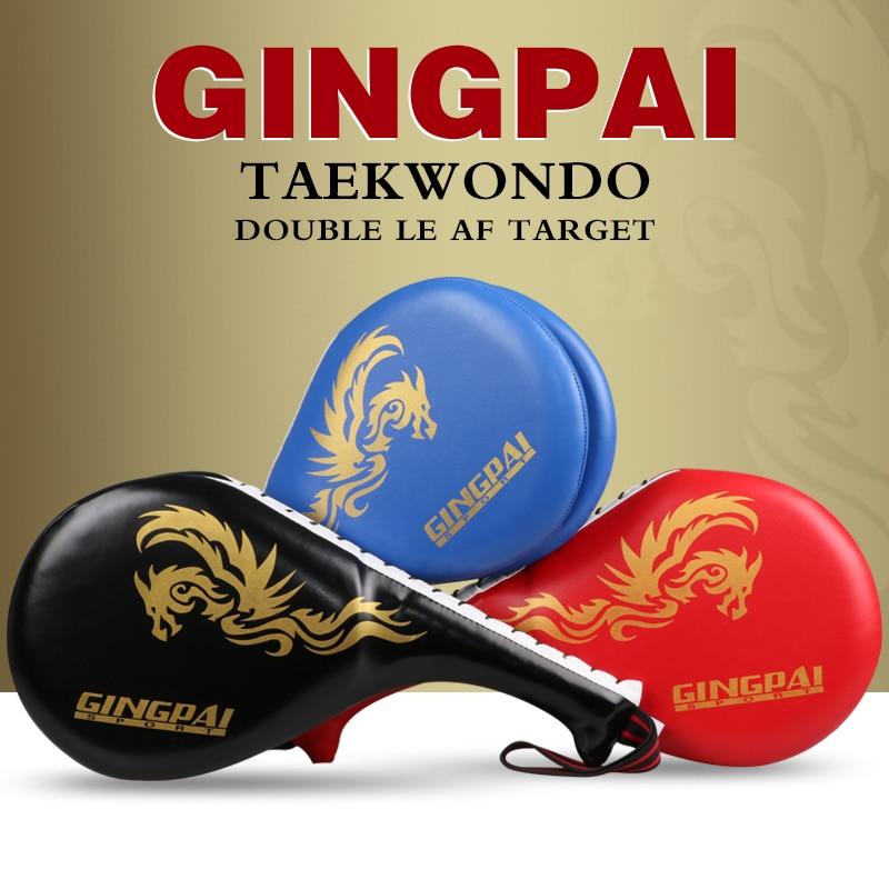 Training Martial Arts Target Boxing Kick Pad Double Kick Target
