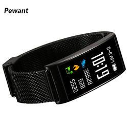 Новый Pewant умный Браслет gps с Bluetooth 4,0 Smart Band Поддержка монитор сердечного ритма Фитнес браслет для iOS Android