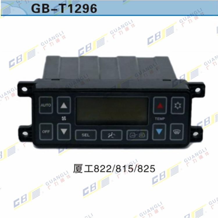 Accessoires d'excavatrice Daewoo Doosan Dx150/260/225/380/420 xiagong 822 climatisation AC panneau de commande A/C 3 mois de garantie