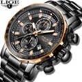 Yeni 2019 LIGE Mens saatler üst marka lüks spor kuvars tüm çelik erkek saat askeri su geçirmez Chronograph Relogio Masculino