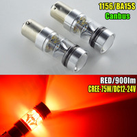 2 шт./лот Car 1156 BA15S P21W PY21W 581 BAU15s Amber красный, белый Canbus 75 Вт XBD LED индикатор на передней автомобилей лампочки офсайд контакты
