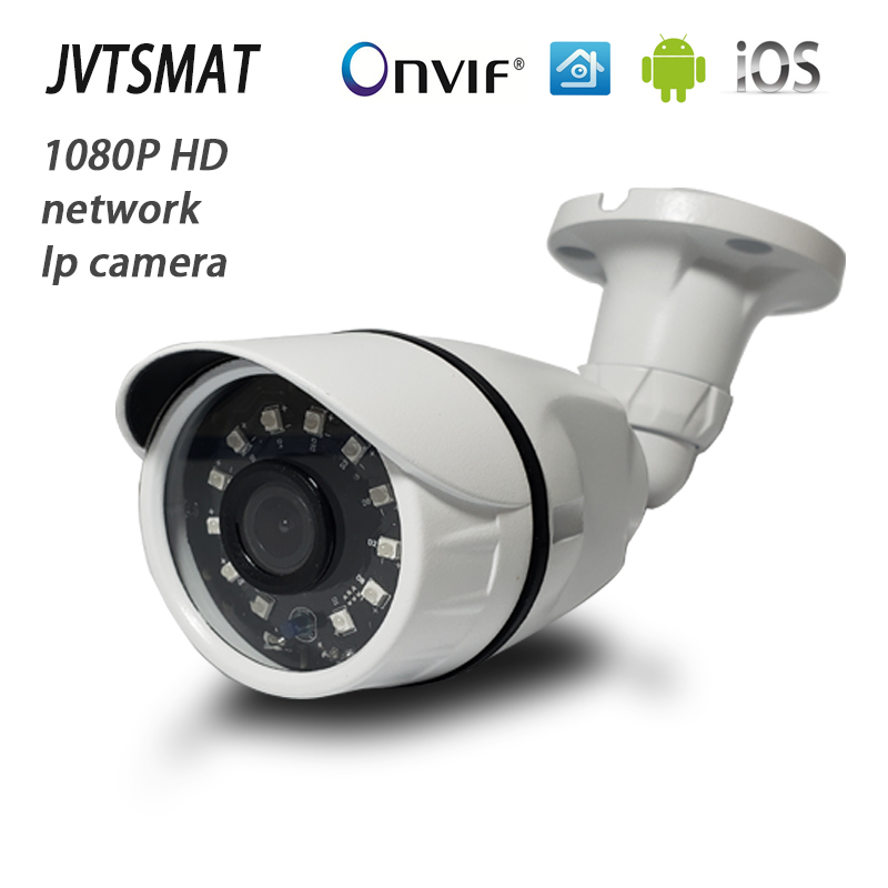jvtsmart H.265 IP Camera 1080P 2.8mm 3.6 mm ONVIF P2P 48v poe ip camara network ipcam metal XMEye Surveillance xm CCTV outdoor