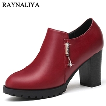 Large Size 34-40 Shoes Women Hot Sale Pumps Round Toe Four Seasons Single Shoes Genuine Leather Square Heels Work Shoes YG-A0059 morazora 2017 large size 33 40 shoes women pointed toe shallow thin high heels shoes four seasons single wedding shoes pumps