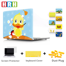 HRH Dust-proof Cute Yellow Duck Hard Plastic Case Laptop Shell Sleeve For Apple Macbook Air 13 A1369 A1466 A1932