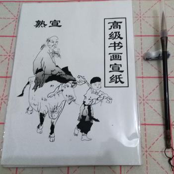 Biały papier do malowania papier ryżowy Xuan chiński obraz i kaligrafia 36cm * 25cm tanie i dobre opinie Malarstwo papier VD-BP-00118 Chińskie malarstwo 35 sheet pack 36*25cm