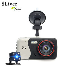 hot deal buy new car dvr dual lens 4 inch car camera full hd 1080p parking monitor night vision dash cam video recorder dash camera