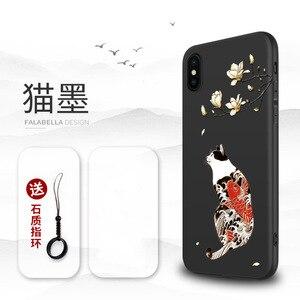 Image 5 - Grande emboss caso de telefone para iphone xs max xr x 11 pro max capa kanagawa ondas carpa guindastes 3d gigante caso alívio para 7 8 plus