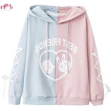 Cute Hoodies Sweatshirt Kawaii