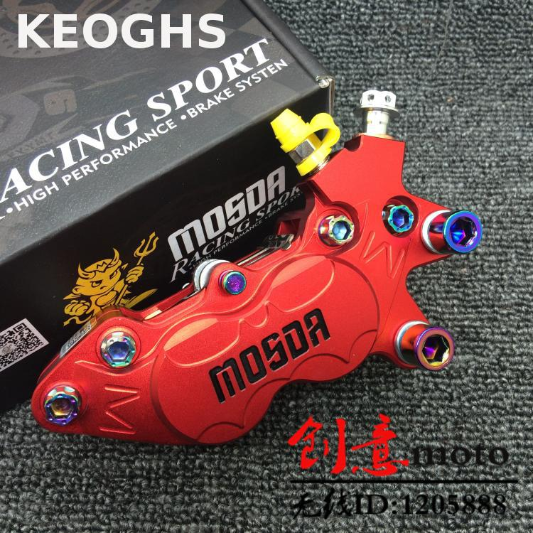 Keoghs The Mosda Motorcycle Brake Caliper 4 Piston 40mm For Honda Yamaha Kawasaki Suzuki Ducati Modify keoghs motorcycle hydraulic brake system 4 piston 100mm hf2 brake caliper 260mm brake disc for yamaha scooter cygnus x modify