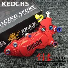 Cheaper Keoghs The Mosda Motorcycle Brake Caliper 4 Piston 40mm For Honda Yamaha Kawasaki Suzuki Ducati Modify
