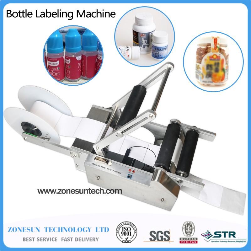 LT-50圆形塑料瓶,标签机圆瓶贴标机,圆瓶贴纸机,棒