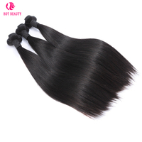 Hot Beauty Hair Double Drawn Brazilian Straight Human Hair Weave Bundles 8 22 inch Natural Color Full Ends Remy Hair 3 PCS
