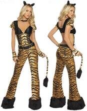 Сексуальные костюмы тигрицы