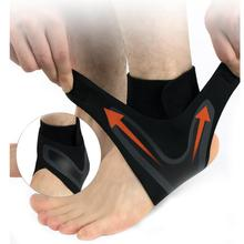 1PCS Black Right Left Foot Ankle Protector Adjustable And Pads Basketball Sports Sprain Protection