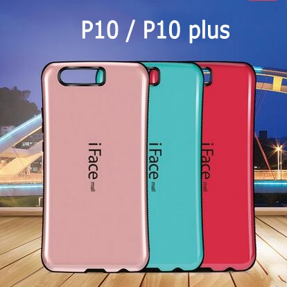 iFace Mall Dropproof Case Cover For Huawei P10 PLUS P10 TPU+PC Shockproof Anti-skid Phone Shell