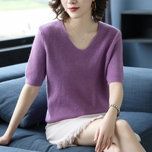 Korean Casual Knitted Sweater Women Autumn Pullovers Short Sleeve Thin Knit Women Sweater Plus Size XXXL Crop Sweater