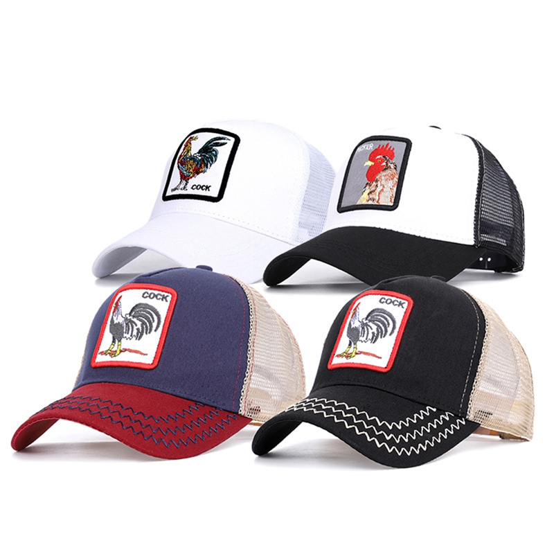 Fashion Unisex Animals Embroidery Patch Cap Hip Hop Snapback Breathable Mesh Trucker Hat Street Price