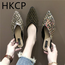 HKCP 2019 south Korean spring and summer new baotou half drag fashion water drill lazy pointed womens slippers C270