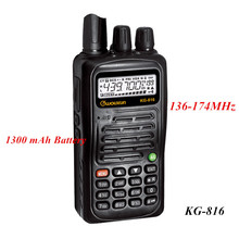 New WOUXUN Single Band VHF136-174MHz Mobile Radio Walkie Talkie Transceiver
