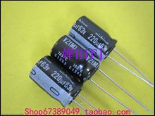 цена на 50pcs Electrolytic capacitor. Japanese original VZ electrolytic capacitor 63v220uf 10x16 free shipping