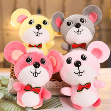 12CM Soft Plush Mouse Toy Hamster Doll Child Cartoon Animal Key Chain Bag Pendant Decoration Filled
