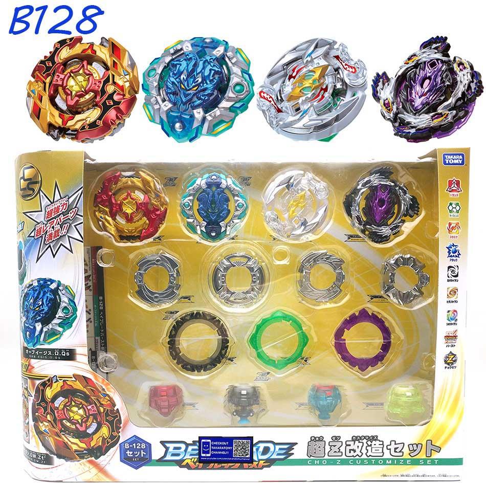 Takara Tomy Bayblade explosión B-128 Super Z 4 unids/set Cho-z personalizar conjunto Bayblade ser hoja superior Spinner clásico juguete