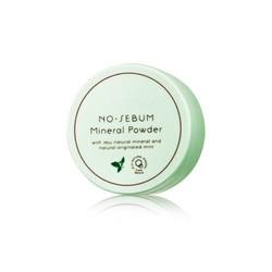 No Sebum Mineral Powder 5g Natural Mineral Powder Makeup Face Oil Control Smooth Repair Concealer Original Korea Cosmetics