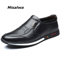 Misalwa Men Height Increasing Loafers Lace up Men Casual Shoes Men Elevator Functional Shoes Leather Comfortable Footwear Flats