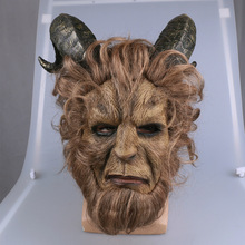 High Quality Cosplay The Beast Mask Movie Beauty and the Adam Prince Latex Lion Helmet Halloween Party Horror